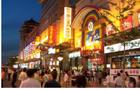 Should Beijing lead market reform or step aside?