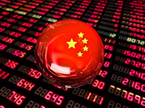 Foreign banks jostle for a better position in China