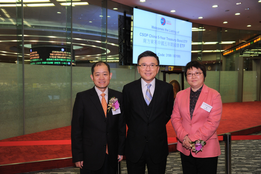 (From left) CSOP chairman Gao Liangyu, HK financial services secretary K.C. Chan, and CSOP chief Ding Chen