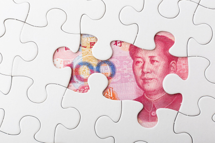 Offshore RMB bond market coming of age