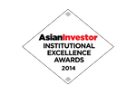 AsianInvestor unveils Institutional Excellence Awards