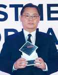Institutional investor of the year: The Bank of Korea