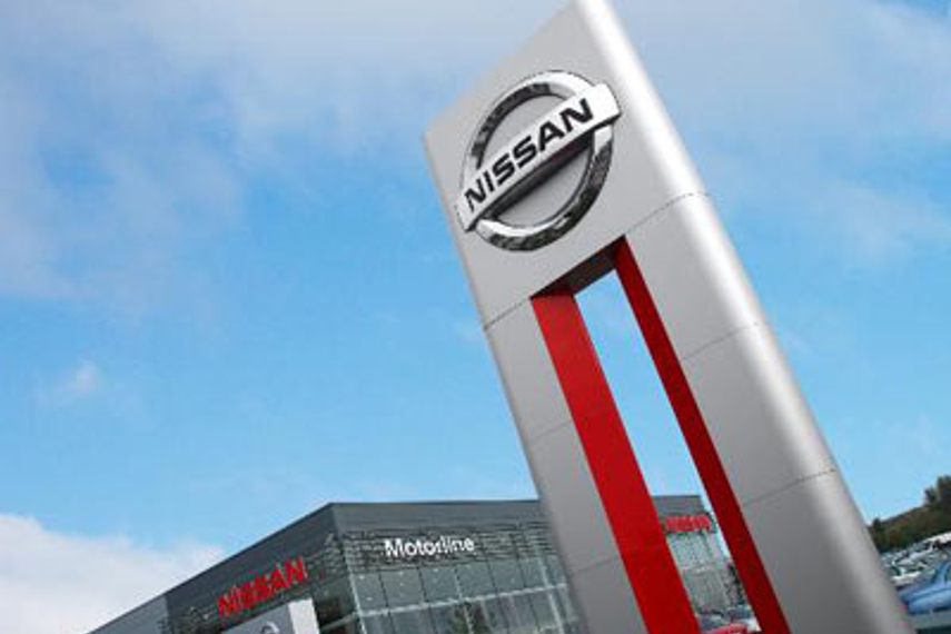 Nissan selects Bounche for digital activation in Indonesia