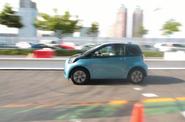 Toyota eQ: Menguji Mobil Listrik Toyota