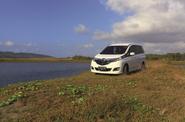 Mazda Biante SKYACTIV