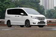 Nissan New Serena HWS CVT