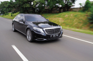 Mercedes-Benz S400 L Exclusive