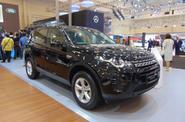Ini Harga Land Rover Discovery Sport yang Diluncurkan di GIIAS 2015