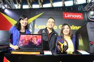 """Lenovo Luncurkan Laptop Dengan Spek """"Dewa"""""""