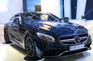 Mercedes-AMG S63 Coupe Diluncurkan