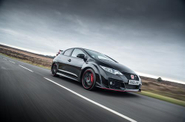Honda Merilis Civic Type R Black Edition