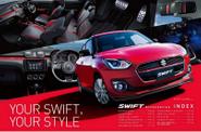Suzuki All New Swift 2017 Meluncur, Tawarkan Dua Paket Modifikasi