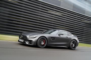 Gaharnya Performa Mercedes-Benz AMG GT C Edition 50