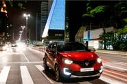 Renault Captur 2017 yang Menggoda