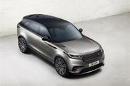 Range Rover Velar, Mulai Dibanderol US$ 49,900
