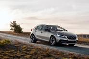 Volvo Dipastikan Boyong Empat Model di GIIAS 2017