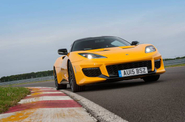 Lotus Evora 400, Lotus Tercepat yang Pernah Diproduksi