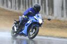 Video Review Suzuki Gixxer SF