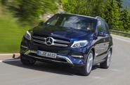 Lái thử Mercedes-Benz GLE250d 4Matic 2015