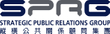 STRATEGIC PUBLIC RELATIONS GROUP