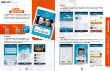 Immortalizing Happiness: MetLife Hong Kong's Infinity App
