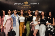 Emperor Cinemas Redefines Cinematic Experience with The Launch of its First Luxe Outlet in Malaysia