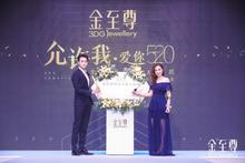 3DG Jewellery Brand Ambassador Contract Signing Ceremony