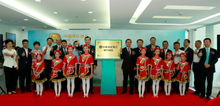 CTBC Bank Xiamen Branch Opening Ceremony