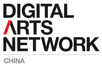 DIGITAL ARTS NETWORK CHINA