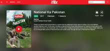 National ka Pakistan Season 5 Launch