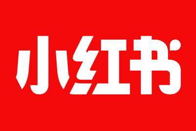 Popular China social ecommerce app Xiaohongshu removed from all app stores