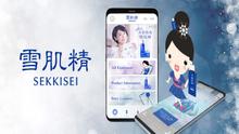 Sekkisei AR App
