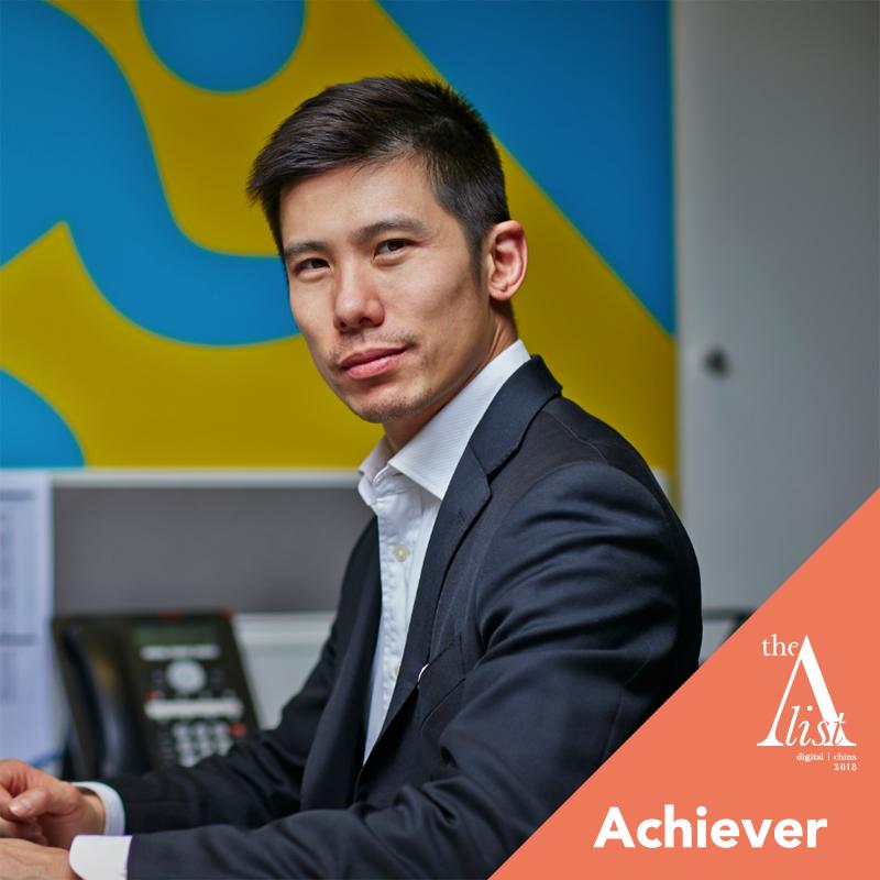 Meet China Digital A-List's class of 2018: Achievers | News