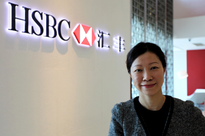 HSBC China promotes new head of marketing | Marketing | Campaign Asia