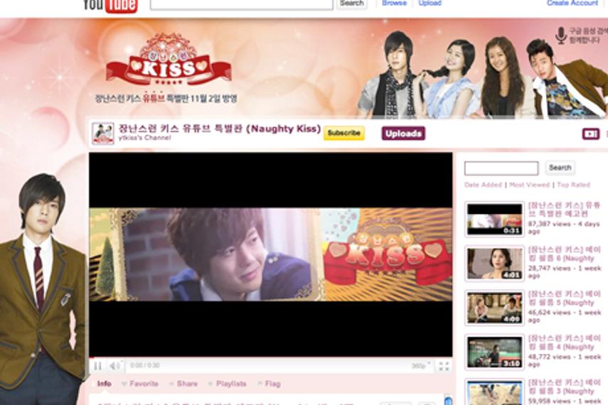 You Tube airs exclusive web series of pop Korean TV drama