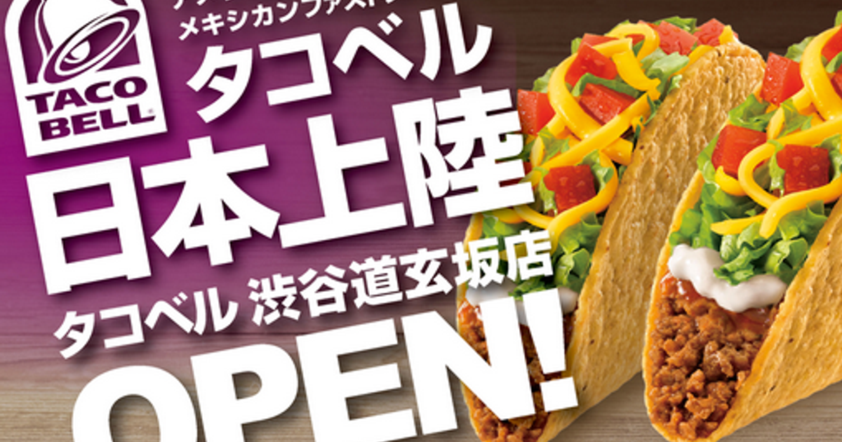 Taco Bell Responds After Japan Content Gets Lost In Translation Marketing Campaign Asia