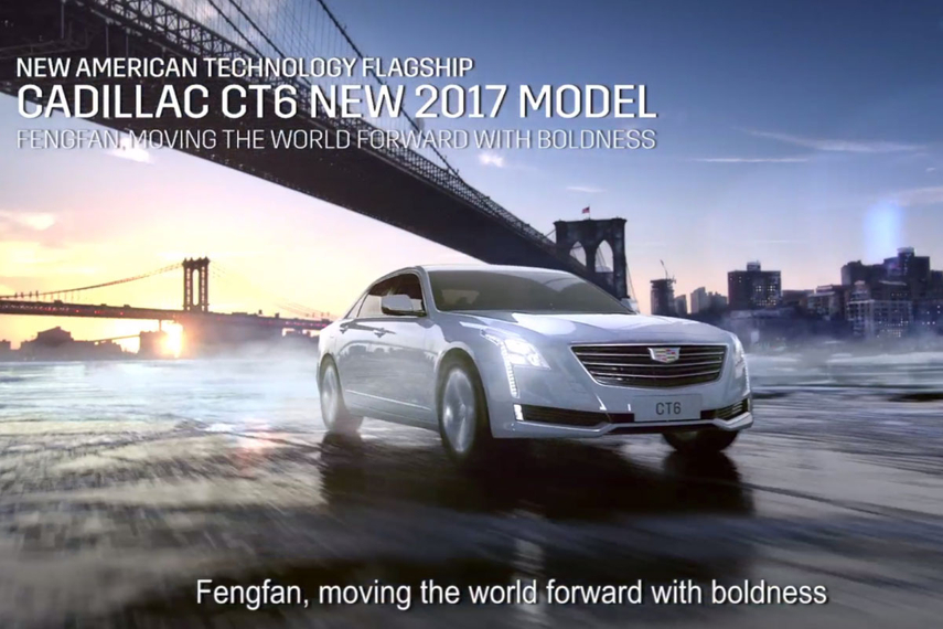 Cadillac puts America first in China campaign | Advertising ...
