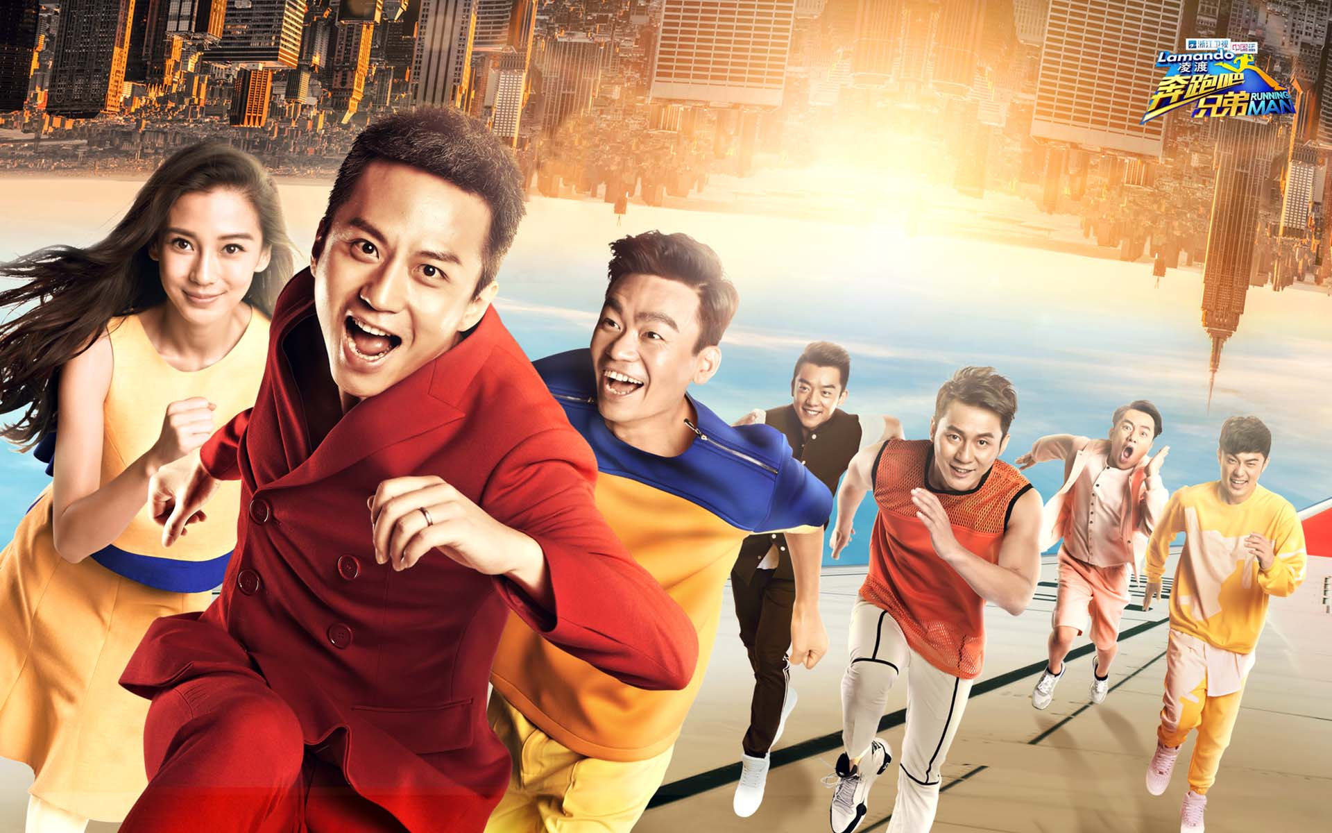 China's love for variety shows means a marketing race for brands