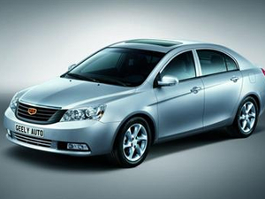 Geely unveils UK launch plans