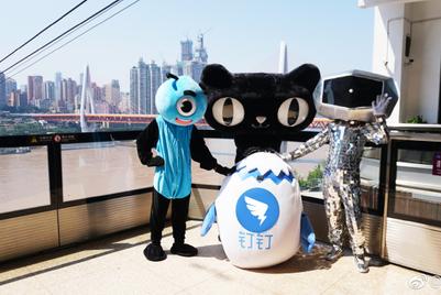 Alibaba Group chooses MediaCom as overseas media agency