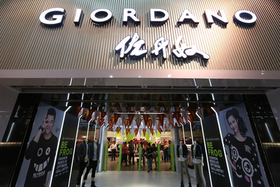 Lack of focus drags down Hong Kong's Giordano