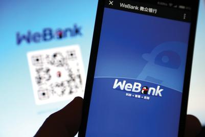 Online banking: China's Internet giants turn financial upstarts