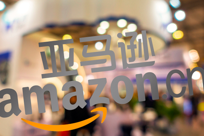 Amazon to withdraw from China's local e-commerce marketplace