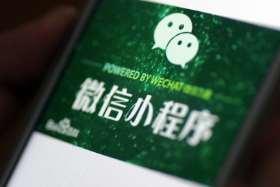 Chances are, your brand isn't ready for WeChat 4.0