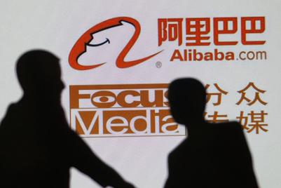 阿里巴巴收购分众传媒少数股份,希望更好地吸引路途中的购物者