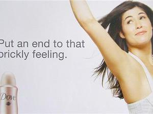 Dove Deodorant hands global digital account to EHS 4D
