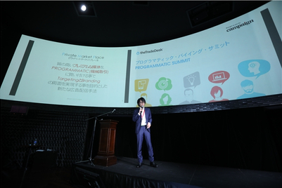 Japan's whirlwind adoption of programmatic