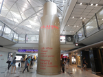 This gigantic Clarins bottle took a year to materialise