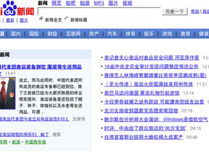 Baidu benefits from paid search boom