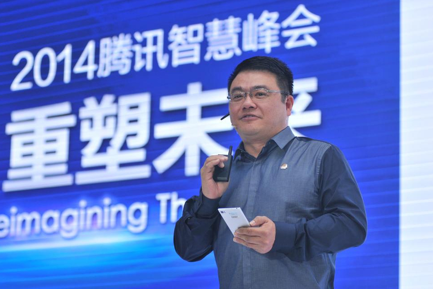 SY Lau, senior executive vice president at Tencent and president of its online media group